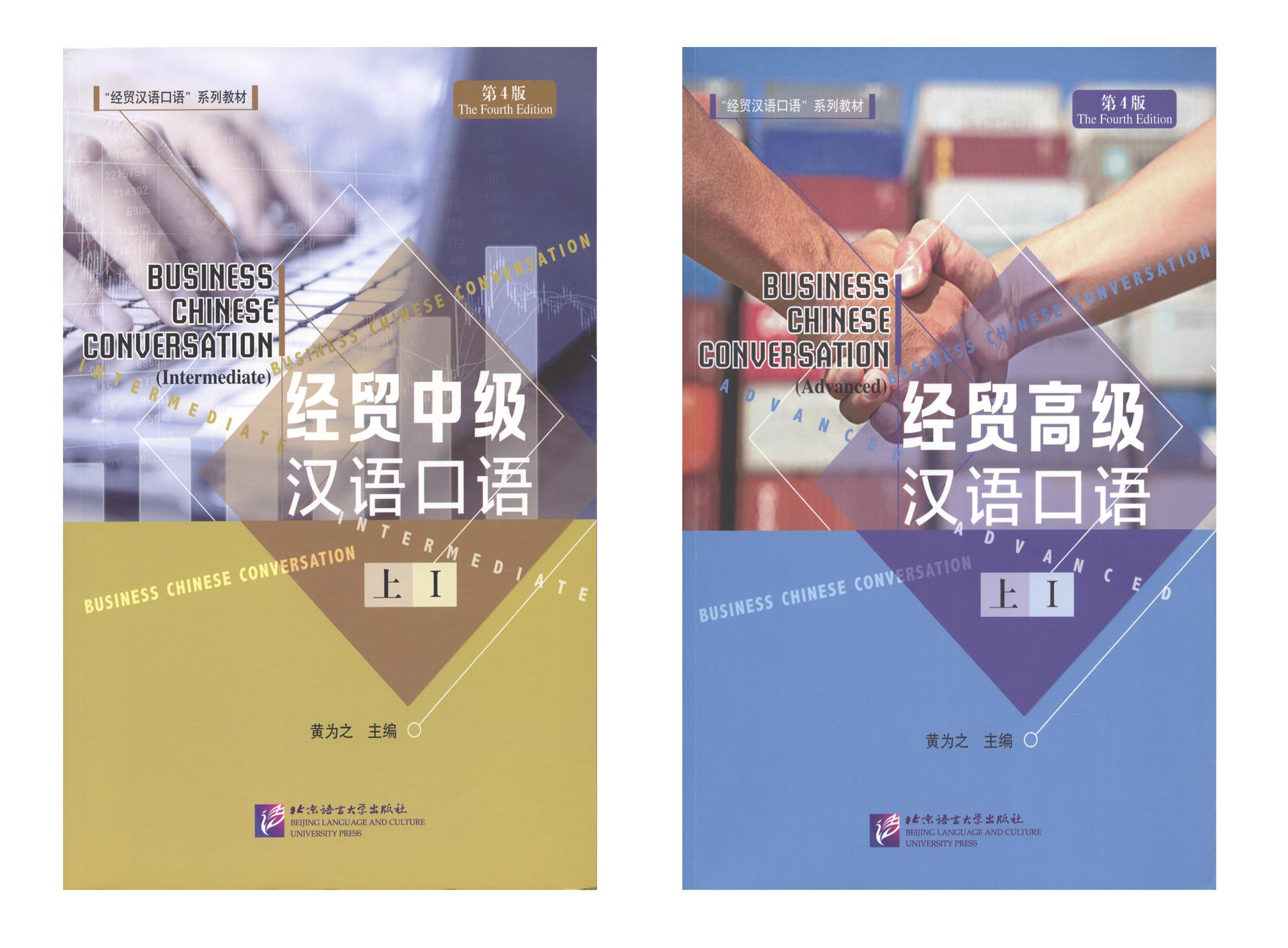 обучение китайскому языку, китайский для делового общения, китайский в Мытищах