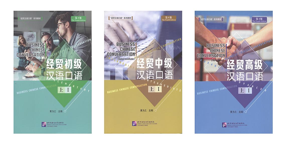 китайский язык обучение китайскому языку преподавание китайского языка