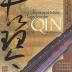 Обложка «Полного собрания произведений для циня». Из библиотеки автора.
