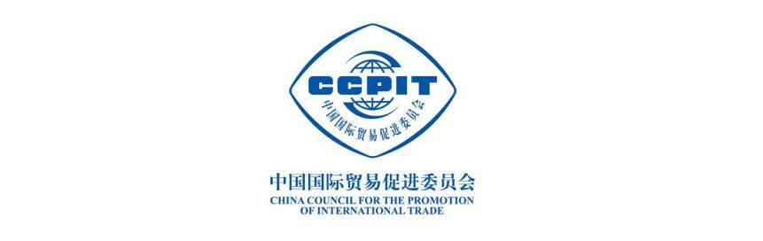 Торгово-промышленная палата Китая, Китайская торгово-промышленная палата,  ТПП Китая в Москве, заверение прайс-листов, ТПП КНР