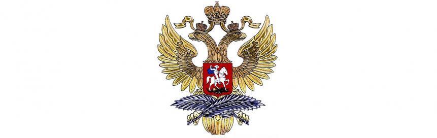 Посольство и консульские учреждения РФ в КНР, Посольство РФ в Китае